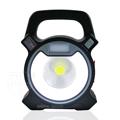 SPARK 35W亮度充電式LED照明燈 (AF300)/警示燈/工作燈