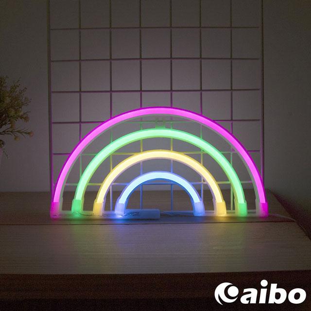 USB/電池兩用 霓虹燈造型 LED裝飾燈/氣氛燈-彩虹(彩色)