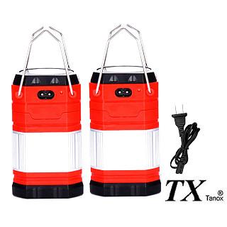 TX特林小紅莓充電露營燈2入組(T-ST350-2)