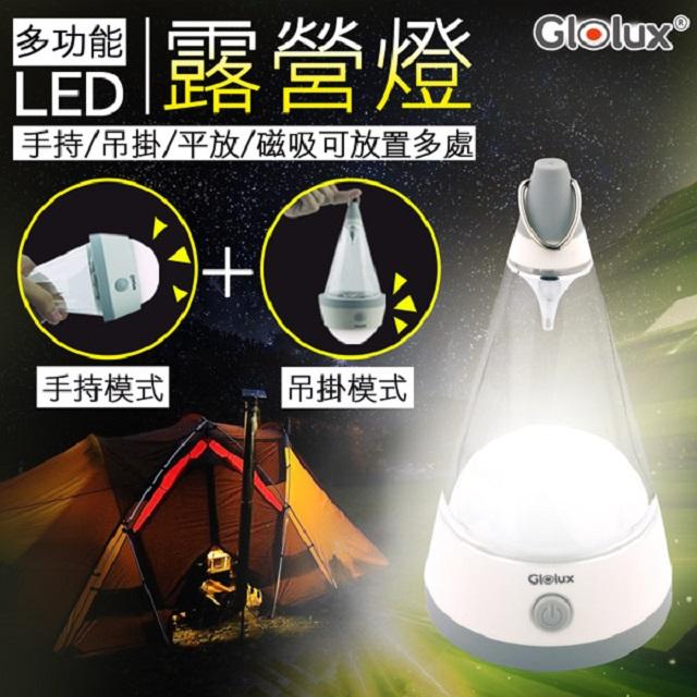 Glolux 多功能萬用LED露營燈 趴噗燈 小夜燈 可當手電筒│白光 2入