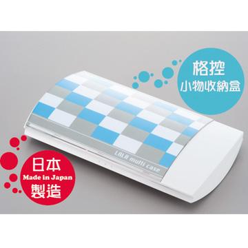 日本IMOTANI格控小物收納盒