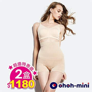 【ohoh-mini】時尚平口曲線回復褲(2件1180)