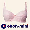 【ohoh-mini 孕婦裝 】花漾美型。蕾絲款孕婦哺乳內衣-粉色