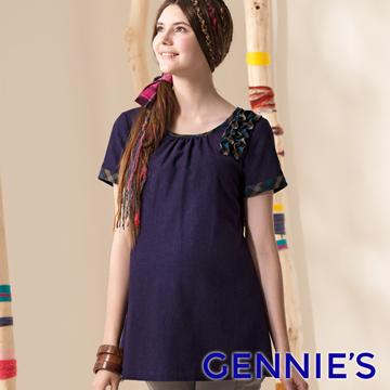 Gennie's奇妮素雅紫情羊毛秋冬孕婦寬版上衣-紫(G3413)
