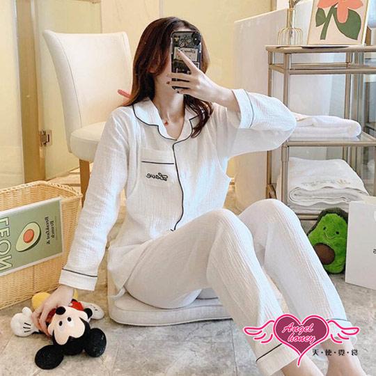 哺乳衣 慵懶氣息 棉質長袖孕婦裝月子服 舒適居家服睡衣 (白色F) AngelHoney天使霓裳