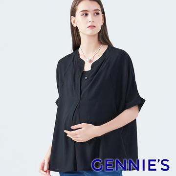 Gennie's奇妮 無領式寬版短袖襯衫(T3D06)