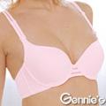 Gennie's奇妮 玩酷教主-一體成型軟鋼絲全開式孕哺內衣-粉(GA08)