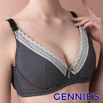 Gennie's奇妮 咖啡紗深V孕哺內衣-黑(GA37)
