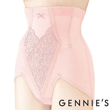 Gennie's奇妮 010系列-窈窕美身束腹褲-粉(T564)
