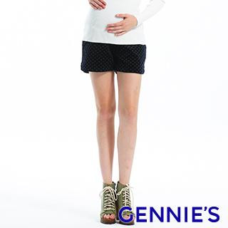 Gennies奇妮 絨布小碎花孕婦短褲(深藍C4A52)