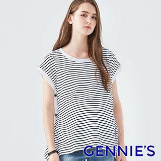 Gennies奇妮 造型鈕扣無袖上衣-藍白條(T3D05)
