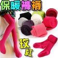 亮彩羅紋款((N.玫紅))針織保暖褲襪