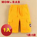 【MOM AND BAB】橙色五分純棉運動褲-單件組(12M-6T)