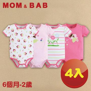 【MOM AND BAB】可愛天使短袖肩扣包屁衣(四件組禮盒組)6M-24M