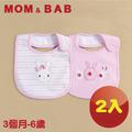 【MOM AND BAB】可愛小白兔幼兒 圍兜兜-兩入組(3M-6T)