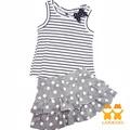 【LOVEDO艾唯多】休閒黑白條紋 兩件組套裝(白)