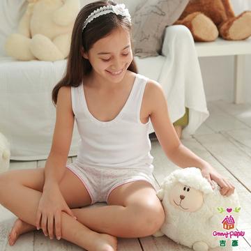 Anny Pepe】 【long Vest Cute Little Girls Grow Underwear
