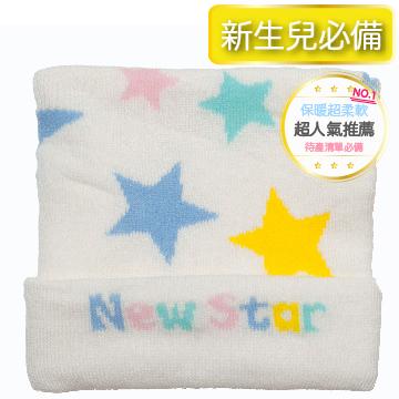 NewStar-超柔軟彈性嬰兒帽l寶寶帽子l保暖寶寶帽l嬰兒帽子(透氣柔棉)[春夏秋冬/四季皆宜]-米白/藍/粉