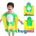 【Hugmii】童趣造型兒童浴巾_青蛙