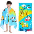 【Hugmii】童趣造型棉質長浴巾_賽車