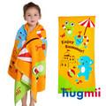 【Hugmii】童趣造型棉質長浴巾_大象