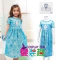 韓國正版冰雪奇緣Elsa艾爾莎亮色網紗短袖造型服