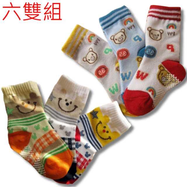 可愛《星星小熊款》防滑 短襪 寶寶襪 男童襪((六雙組)