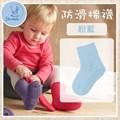 STERNTALER 素色加厚防滑棉襪-粉藍