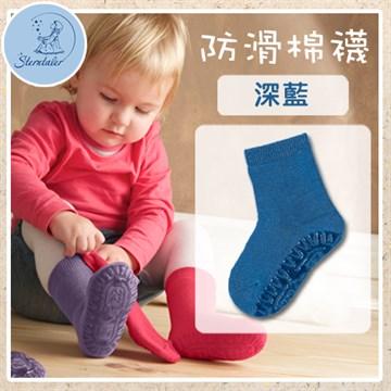 STERNTALER 素色加厚防滑棉襪-深藍