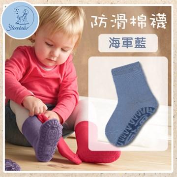 STERNTALER 素色加厚防滑棉襪-海軍藍