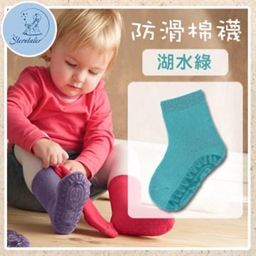 STERNTALER 素色加厚防滑棉襪-湖水綠