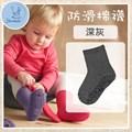 STERNTALER 素色加厚防滑棉襪-深灰