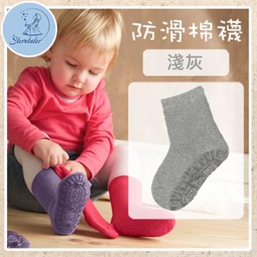 STERNTALER 素色加厚防滑棉襪-淺灰