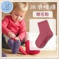 STERNTALER 素色加厚防滑棉襪-櫻花粉