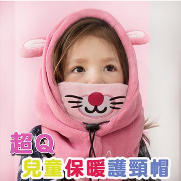 【兒童保暖面罩帽子-粉色兔子】兒童保暖 保暖面罩 圍脖 口罩 帽子 兒童護頸帽 套頭保暖帽 兒童套頭帽