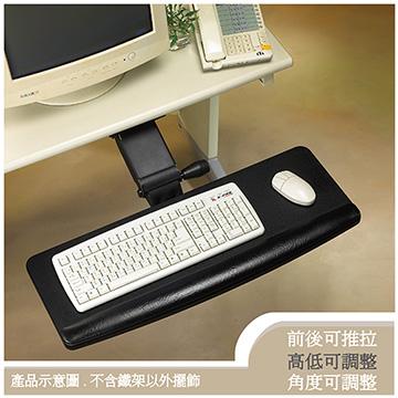 (C&B)人體工學高度可調旋轉式寬型鍵盤架
