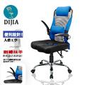 《DI JIA》A0050創意航空收納辦公椅(紅)
