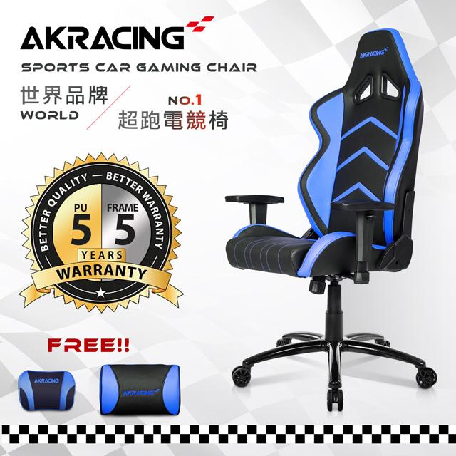 AKRACING超跑電競椅旗艦款-GT99 Ranger-藍