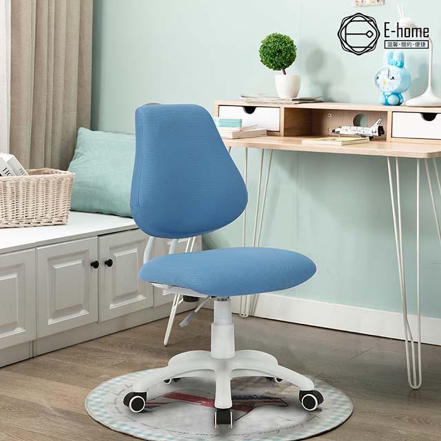 E-home BOBO波波可調式兒童成長椅-兩色可選