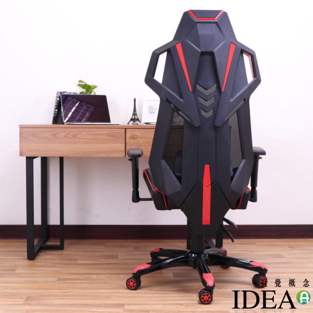 IDEA-新一代旋風飆速電競賽車椅(人體工學椅)-紅色款