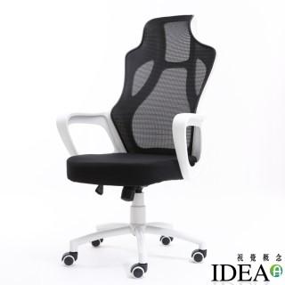 IDEA-超透氣舒適高背電腦椅-PU靜音滑輪-黑色