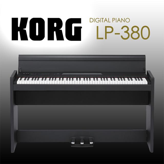 『典雅黑色 KORG 數位鋼琴 電鋼琴 LP-380 LP380』原廠公司貨一年保固
