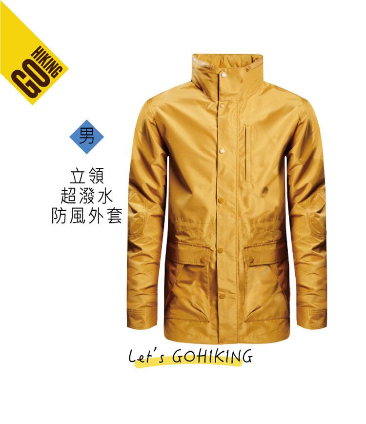 【GoHiking】男吸排快乾印花短袖上衣-海軍藍