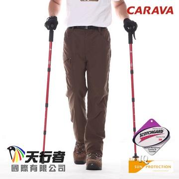 CARAVA 《男款3M防曬排汗褲》(石褐)