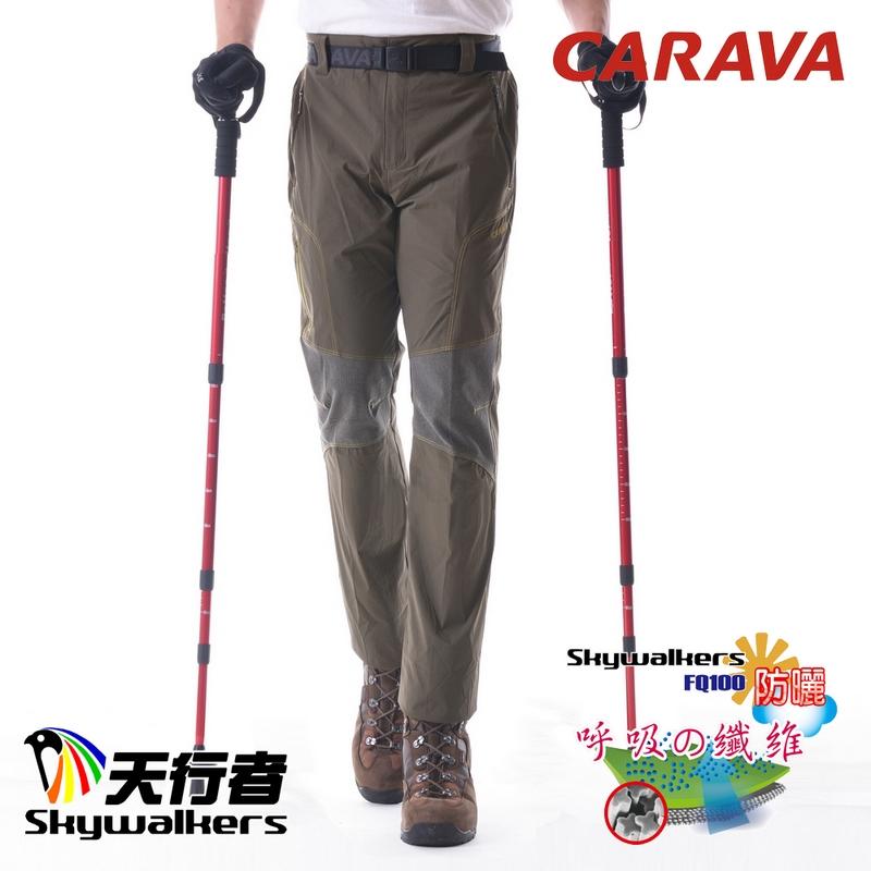 CARAVA《男登山排汗褲涼爽款》(灰橄綠)