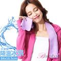 美麗焦點。台灣製防曬降溫冰涼巾(84x16.5cm)-淺紫色