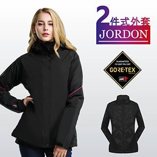【JORDON 橋登】優雅品味 G/T+鵝絨 防水透氣機能外套 #1100 黑色