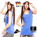 【德國-戶外趣】德國品牌 女款萊卡涼感背心路跑運動休閒排汗衣(C231331 天藍-歐規)