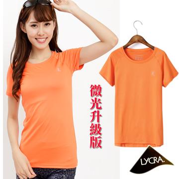 【戶外趣】愛爾蘭品牌 女款萊卡彈力反光排汗衣(C632321-橘色 歐規)