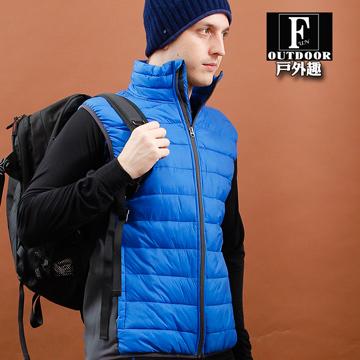 德國品牌 蓄溫仿蠶絲科技羽絨棉 禦寒萊卡彈性男用背心(C332242 歐規 有大碼)